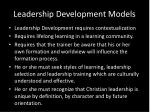 leadership development models