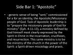 side bar 1 apostolic