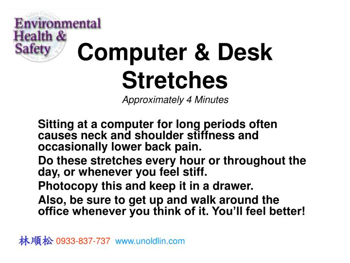 computer desk stretches approximately 4 minutes n.