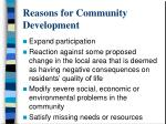 reasons for community development