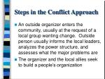 steps in the conflict approach