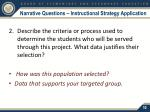 narrative questions instructional strategy application1