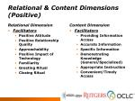 relational content dimensions positive