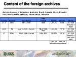 content of the foreign archives