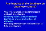 any impacts of the database on japanese culture