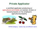 private applicator
