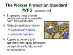 the worker protection standard wps agriculture only