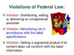 violations of federal law