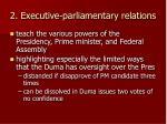 2 executive parliamentary relations