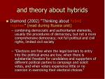 and theory about hybrids