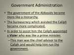 government administration