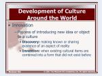 development of culture around the world1