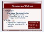 elements of culture1