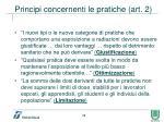 principi concernenti le pratiche art 2