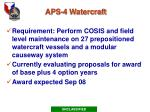 aps 4 watercraft