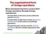 the organizational form of foreign operations