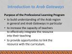 introduction to arab gateways2