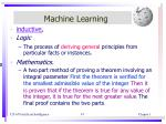 machine learning3