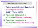 model human performance