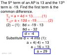 the 5 th term of an ap is 13 and the 13 th term is 19 find the first term the common difference