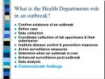 what is the health departments role in an outbreak