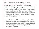 binomial interest rate models3