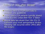 timing of cea after stroke