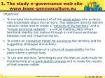 1 the study e governance web site www isaac genovaculture eu