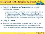 integrated methodological approach