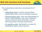 web site structure and functions