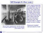 mp principle 1 flow cont