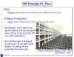 mp principle 1 flow