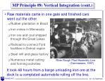 mp principle 8 vertical integration cont