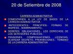 20 de setiembre de 2008