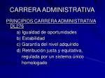 carrera administrativa10