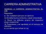 carrera administrativa13