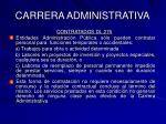 carrera administrativa16
