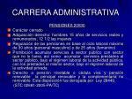 carrera administrativa35