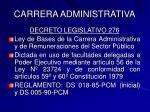 carrera administrativa4