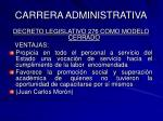 carrera administrativa43