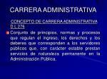 carrera administrativa6
