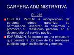 carrera administrativa7