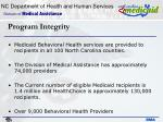 program integrity1