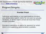 program integrity10