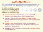 an org field theory