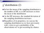 2 distribution 2
