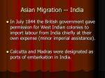 asian migration india
