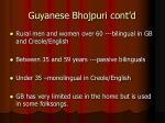 guyanese bhojpuri cont d
