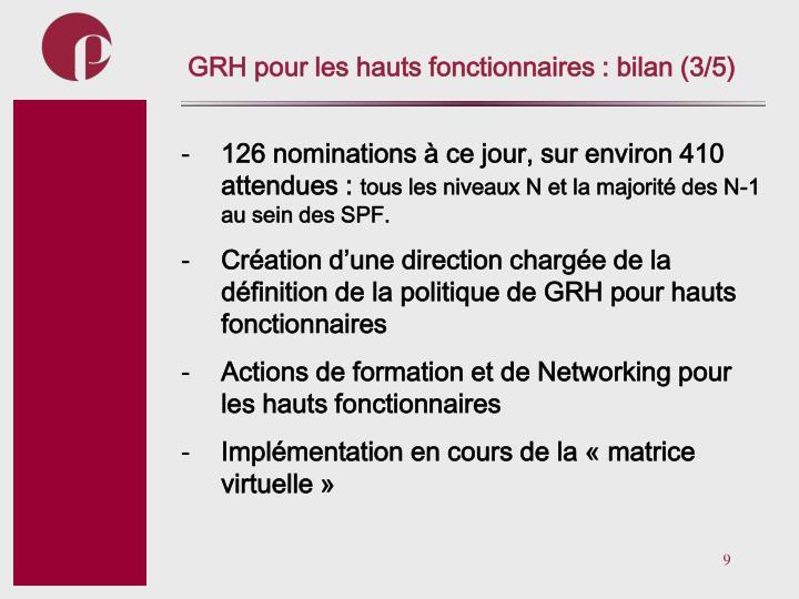 GRH pour les hauts fonctionnaires : bilan (3/5)