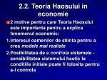 2 2 teoria haosului in economie